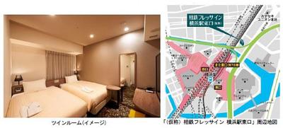 相鉄ホテルマネジメント