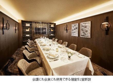 ホテルインターコンチネンタル東京ベイ、メインロビーにラウンジ&バーと2つのプライベートルームを新たにオープン