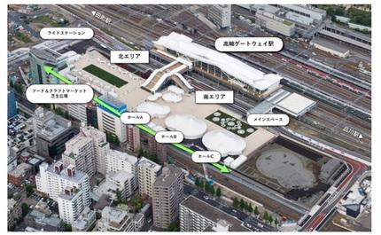 JR東日本、「Takanawa Gateway Fest(高輪ゲートウェイフェスト)」をオープン