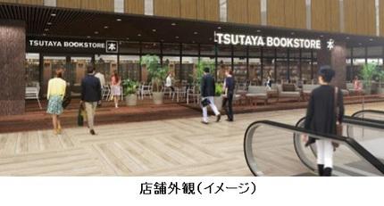 西武鉄道、所沢駅東口駅ビル計画の駅直結商業施設「グランエミオ所沢」第II期(全49店舗)において48店舗の出店が決定