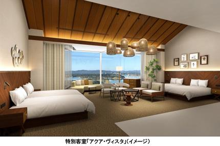 都リゾート 奥志摩 アクアフォレスト、送迎遊覧クルーズの運航を開始、特別客室「アクア・ヴィスタ」「ガーデン・バーベキュー」も新たにオープン