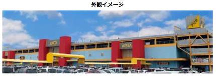 UDリテール、ハイブリッド型SC「ドン・キホーテ アピタ宇都宮店」をオープン