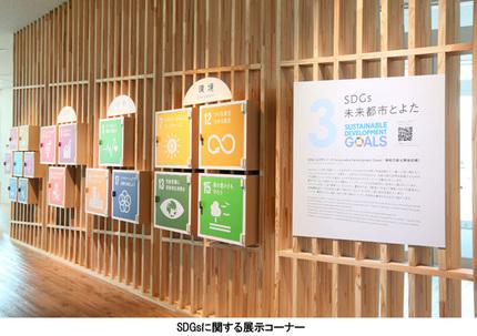 豊田市、「とよたエコフルタウン リモートガイドツアー」の全国展開をスタート、非対面形式で「3密」を回避しながら臨場感たっぷりに施設の見どころを紹介