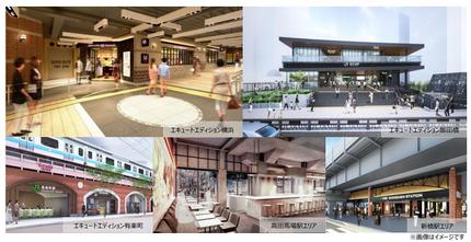 JR東日本リテールネット、「エキュートエディション横浜」など5ヵ所の開業日・出店ショップを発表