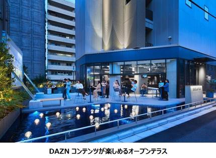 三井不動産など、次世代型ライフスタイルホテル「sequence SUIDOBASHI」を開業