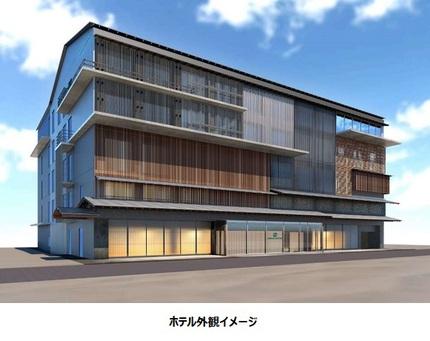 プリンスホテル、次世代型新ホテルブランド「プリンス スマート イン」を京都市中京区丸屋町に開業