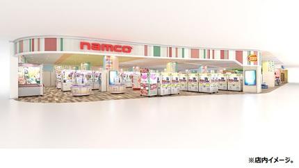 バンダイナムコアミューズメント、アミューズメント施設「namcoイオンタウンふじみ野店」をオープン