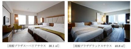 """京王プラザホテル、長期滞在者に向けた「ホテル型サービスアパートメント 西新宿""""快適""""ステイ」を販売"""
