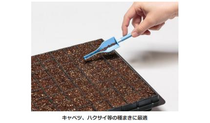 タキイ種苗、丸いタネをまきやすくするハンディタイプの種まきツール「カリカリくんR」を発売