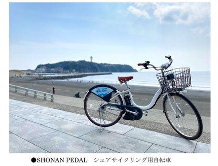 江ノ島電鉄とOpenStreet、湘南・横浜を中心とした神奈川エリアでシェアサイクリングサービス「SHONAN PEDAL」を提供