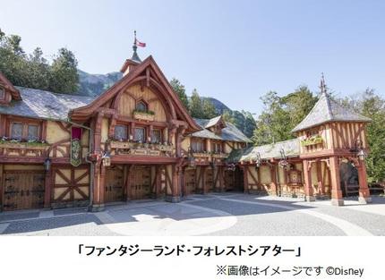 東京ディズニーリゾート、東京ディズニーランドに屋内シアター「ファンタジーランド・フォレストシアター」をオープン