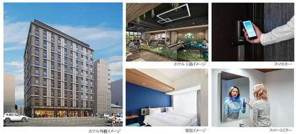 プリンスホテル、「プリンス スマート イン」3号店「プリンス スマート イン 京都四条大宮」を開業