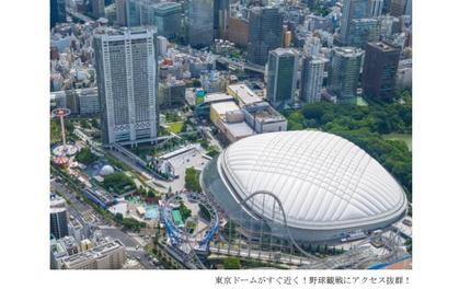 東京ドームホテル、「巨人戦観戦宿泊プラン 2021」シーズン前半戦の予約受付を開始