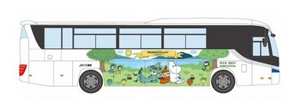 ムーミン物語とJRバス関東、東京駅とムーミンバレーパークを結ぶ高速路線バスを運行開始