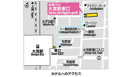 東横イン、「東横INN大宮駅東口」(全382室)をオープン
