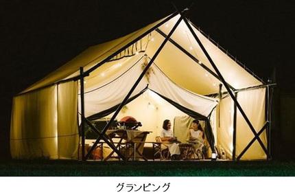中の島、「碧き島の宿 熊野別邸 中の島」がアイランドグランピング施設をオープン