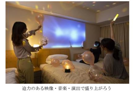 東京ドームホテル、「東京ドームが見えるお部屋で!推し活宿泊プラン」を期間限定で発売