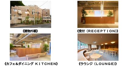 京王電鉄とR.project、高尾山口駅前ホテル「タカオネ」の館内施設・提供サービスを発表