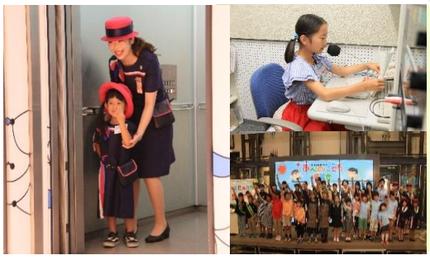 あべのハルカス、子どもとその家族が楽しめる「ハルカスで学ぶ夏休み特別企画」を開催