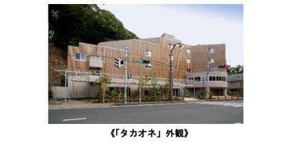 京王電鉄、高尾山口駅前ホテル「タカオネ」をオープン、記念のヘッドマーク付きのラッピング電車「高尾山トレイン」を運行