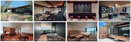ヴィソンホテルマネジメント、商業リゾート施設「VISON」内に「HOTEL VISON」を開業