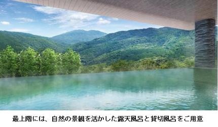 藤田観光、「箱根ホテル小涌園」の2023年7月開業を目指し建て替え