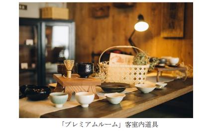 コスモスイニシア、暮らしの道具を自由に使える泊まれる道具店「MIMARU SUITES 京都四条」をオープン