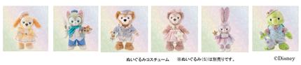 東京ディズニーリゾート、「ダッフィー&フレンズのスターリードリームス」のグッズやスーベニア付きメニューを販売
