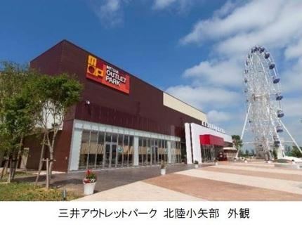 三井不動産と富山大、「三井アウトレットパーク 北陸小矢部」内にコミュニティスペース「Meets GEIBUN」をオープン