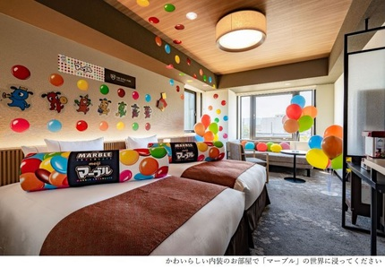 明治とザ ロイヤルパークホテル 京都梅小路、「マーブル」の60周年を記念しコラボルームに宿泊できるプランを期間限定で販売