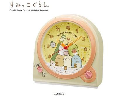 セイコークロック、「すみっコぐらし」の目ざまし時計を発売