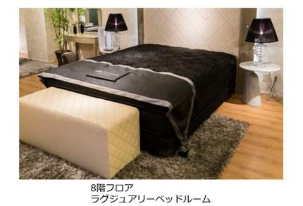 大塚家具、東京・銀座7丁目に寝室特化型専門店「IDC OTSUKA Bedroom Gallery GINZA」をオープン