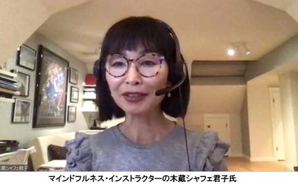 Calm、メンタルフィットネスの日本語オリジナルコンテンツを提供開始、睡眠・瞑想・リラクゼーションをサポートする世界No.1アプリが日本上陸