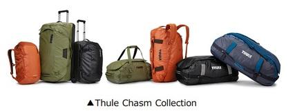ゼット、「Thule Chasm」コレクションからダッフルバッグとキャリーケースを発売
