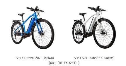 パナソニックサイクルテック、東京2020オリンピック公式電動アシスト自転車「XU1」を発売